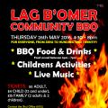 LagBomer2016