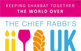 shabbatuk2016