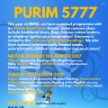 purim2017