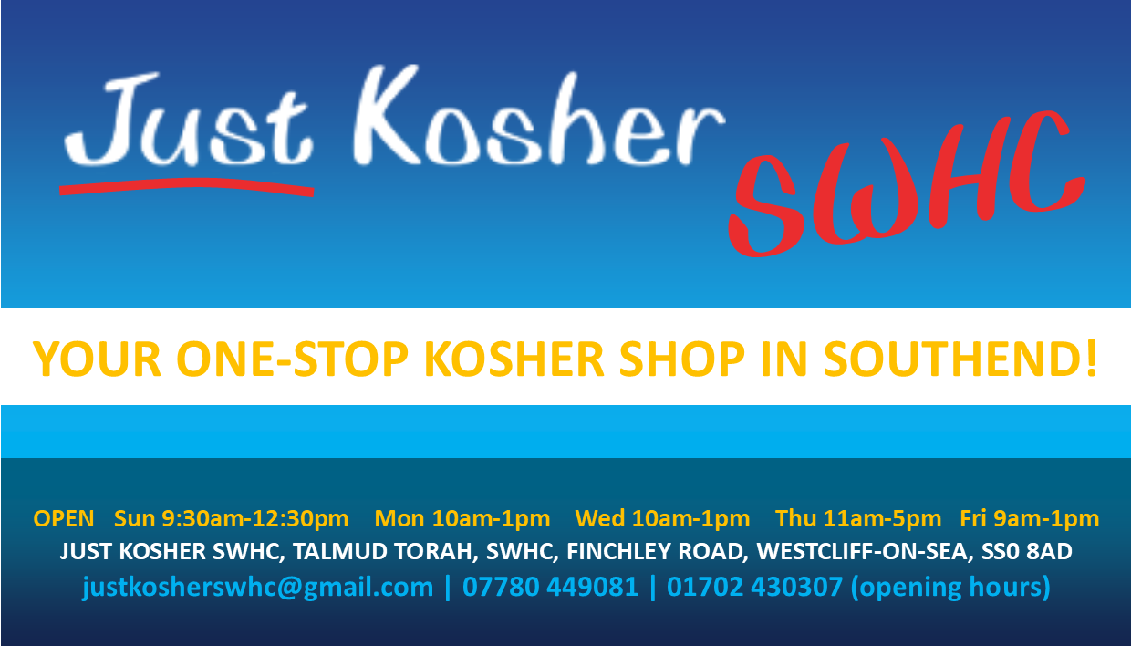 Just Kosher SWHC | Southend & Westcliff Hebrew Congregation